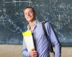 Cours particuliers de mathématiques à Lyon